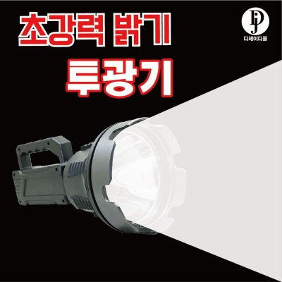 LED 초강력 밝기 캠핑 등산 랜턴