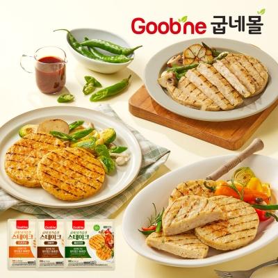 [굽네] 닭가슴살 스테이크 100g 3종 1팩