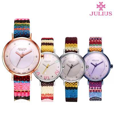 줄리어스 여성 가죽 시계 JA-924 피델리오(5color)