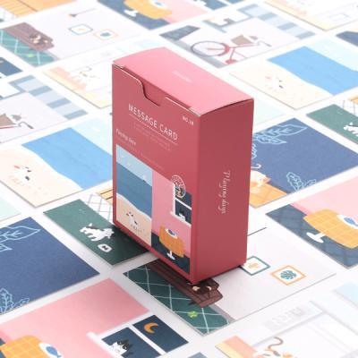 메세지 카드 - 플레잉 데이즈
