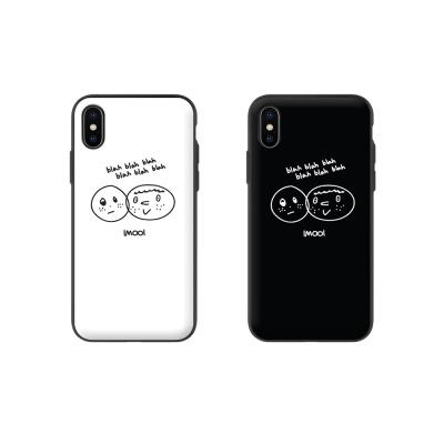 [애플/아이폰] 페이스 마그네틱 자석 도어 범퍼케이스
