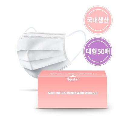 국산 덴탈 비말차단 성인용 마스크 50매
