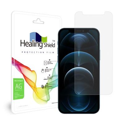 아이폰12 / 아이폰12 프로 저반사 액정보호필름 1매