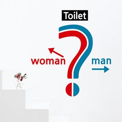 idc139-Toilet - 대형
