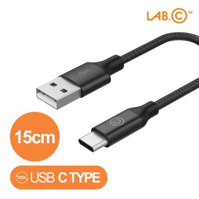 랩씨 USB C to USB A 충전 데이터 케이블 15cm 맥북 프로 / V20 / G5