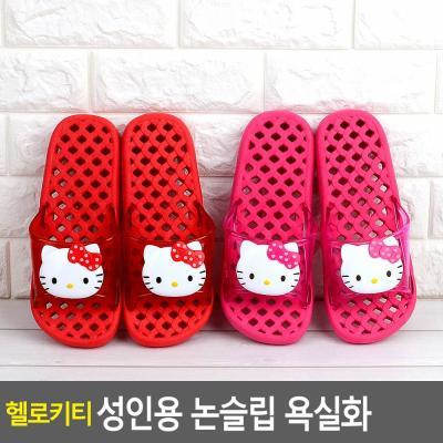 캐릭터 헬로키티 성인 욕실화(핑크) 1개