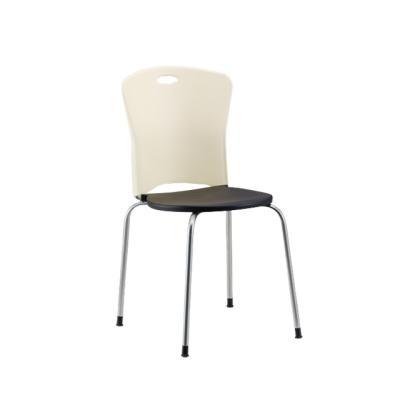 리썸 회의 의자