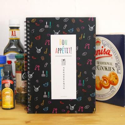제이로그 맛있는 기록 레시피북-보나베띠