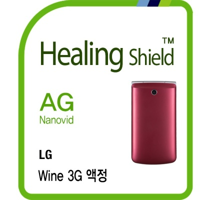 LG 와인 3G 저반사 액정보호필름 2매(HS1764430)