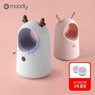 무디 버즈 LED 벌레 모기퇴치기+모기유인제 2개증정