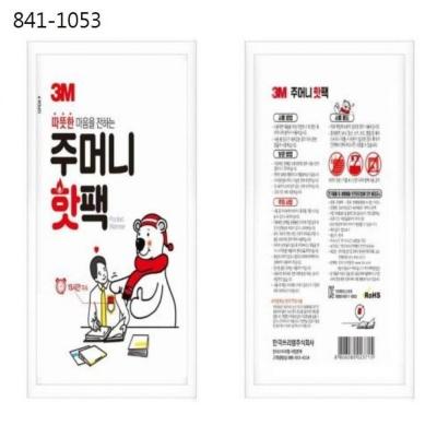 3M 핫팩 주머니 미니핫팩 841-1053 (10개)