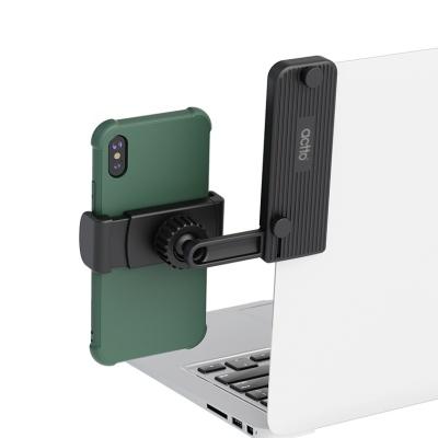 엑토 노트북 사이드 듀얼스크린 핸드폰 거치대 MST-43