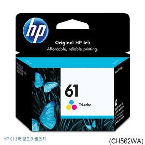 HP CH562WA / No.61 / Tri-C Dye / 165P