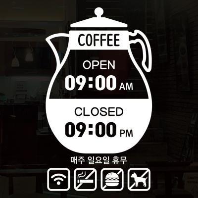 오픈클로즈_073_카페 커피포트 02