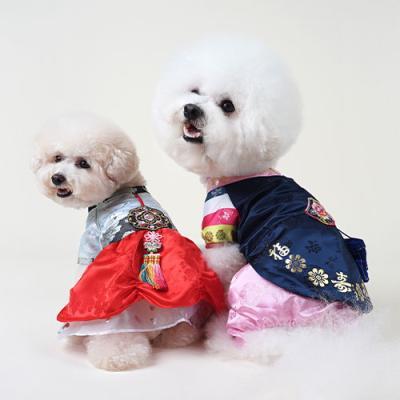 강아지한복 황진이 한복