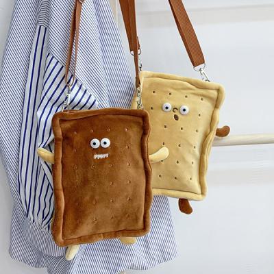 뿡이 귀여운 인형 크로스백 캐주얼가방