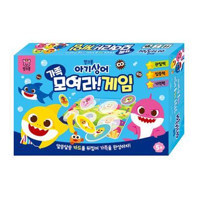 핑크퐁 아기상어 가족 모여라 보드게임 / 5세이상