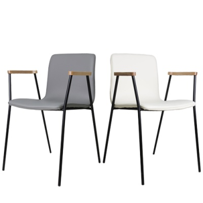 vintro arm chair set