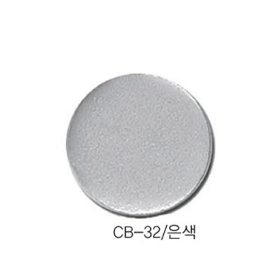 [현진아트] CB단면칼라우드락 5T 6X9 CB-32 은색 [장/1]  114461