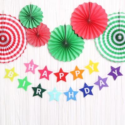 스타 생일파티 장식세트 (샤인 레인보우)