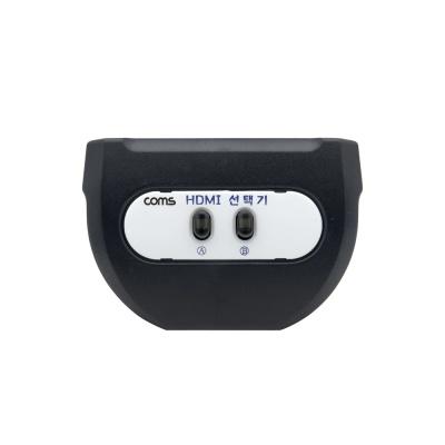 2×1 HDMI 선택기 / 무전원 수동 HDMI스위치 LCLC523
