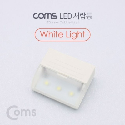 Coms LED 서랍등 White Light