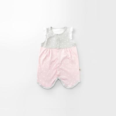 [메르베] 몽글몽글 아기수면조끼_사계절용