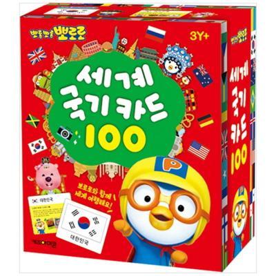 [키즈아이콘] 뽀롱뽀롱 뽀로로 세계 국기 카드 100