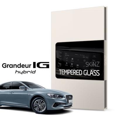 현대 그랜저 하이브리드 IG 8인치 네비 강화유리 1매