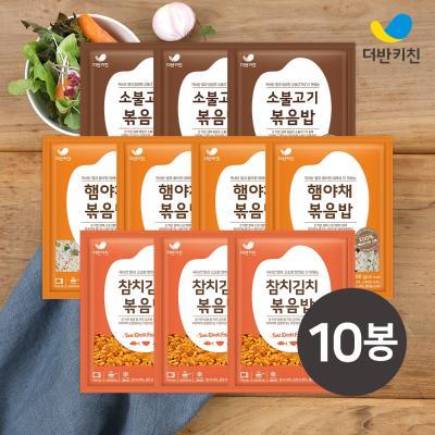 [더반키친]햄야채4+참치김치3+소불고기3