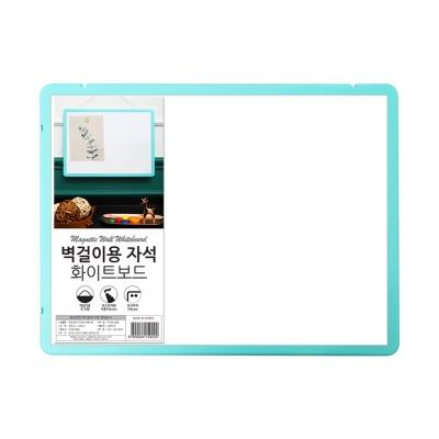 벽걸이용 자석화이트보드 HB-10