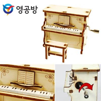 영공방 오르골 피아노 (YM862 13)