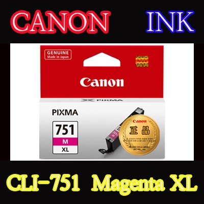 캐논(CANON) 잉크 CLI-751 / Magenta XL / CLI751 / 대용량 / ip7270 / ip8770 / ix6770 / ix6870 / MG5470 / MG5570 / MG6370 Black / MG6370 White / MG6470 / MG7170 / MX727 / MX927