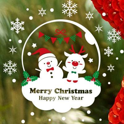 제제데코 크리스마스 눈꽃 스티커 장식 CMS4J237