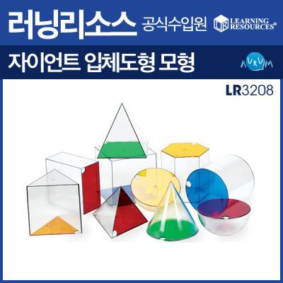 러닝리소스 자이언트 입체도형모형(LR3208)