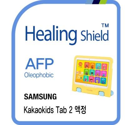 삼성 카카오 키즈탭2 올레포빅 액정보호필름 전면 1매
