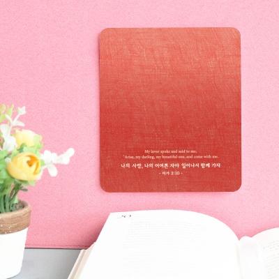 어여쁜 자 _접착식 마우스패드(미니액자)