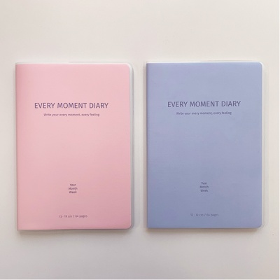 2020 EVERY MOMENT DIARY 만년형 다이어리 2종