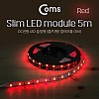 Coms LED 슬림형(줄 띠형) DC전원 슬림 LED 5M Red