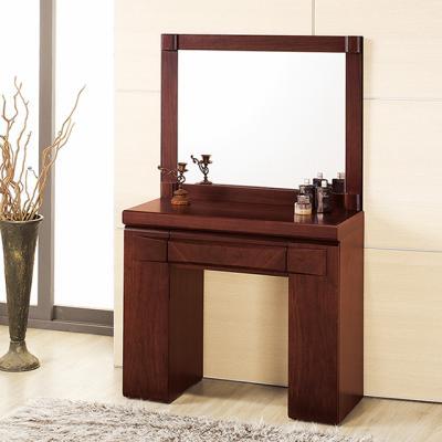콘솔 밀레 원목화장대 서랍 거울화장대