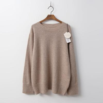 Maille Raccoon Angora Wool Round Sweater