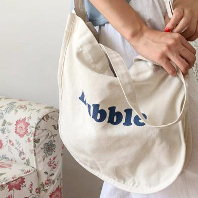 여성 크로스백 숄더백 가방 데일리 터플 에코