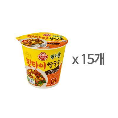 [오뚜기] 컵누들 팟타이 쌀국수 컵 (50g) x 15