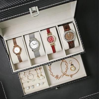 명품 손목시계 4포켓 수납보관 주얼리 보석함 케이스