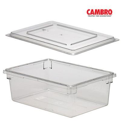 Camwear Polycarbonate 대용량 식품보관박스(1P/49.2L)