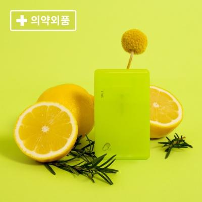 [콜린스] 휴대용 손소독제 - 시트러스 네온