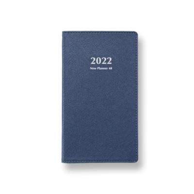 양지사 뉴플래너/48/2022