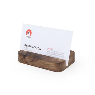 우드 카드홀더-Wood Card Holder