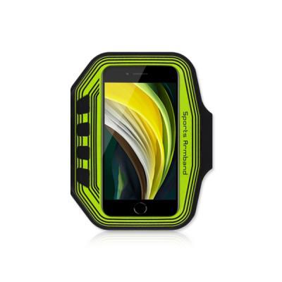 HICKIES 열쇠홀더 아이폰 SE2 고신축 스포츠 암밴드