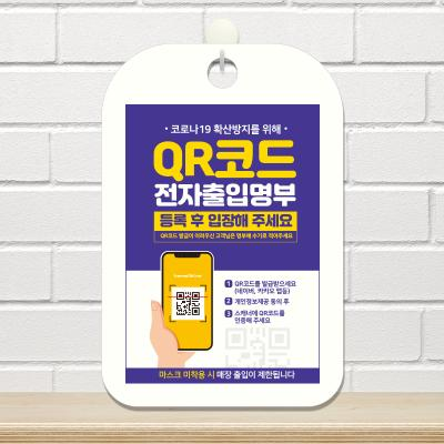 카페 식당 마스크 안내문 안내판 표지판 제작 CHA090
